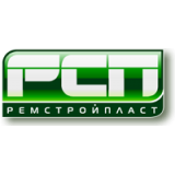 Ремстройпласт (РСП)