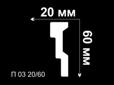 Уголок потолочный внутренний П03 20/60