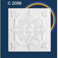 Плита потолочная С2056