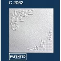 Плита потолочная С2062