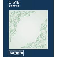 Плита потолочная С519 Зеленый