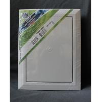 Люк ревизионный пластиковый 150/200
