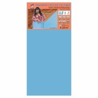 Подложка листовая синяя 5 мм