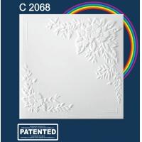 Плита потолочная С2068