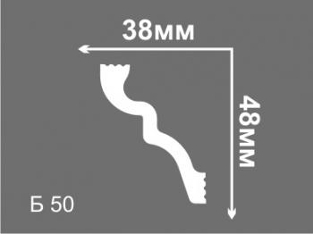 Плинтус потолочный Лайт Б 50