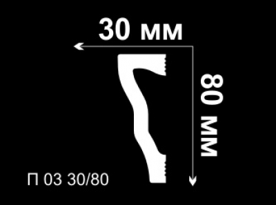 Уголок потолочный внутренний П03 30/80