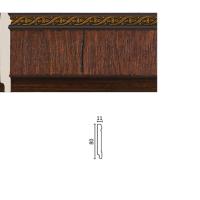 Плинтус малый с каб.кан.144-2