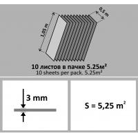 Подложка листовая серая 3 мм