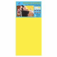 Подложка-Гармошка желтая 2 мм