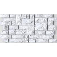 Камень «Пиленый настоящий белый»