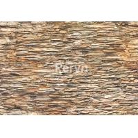 Панель ПВХ Камень «Плоский коричневый»